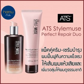 ATS Stylemuse Perfect Repair Duo